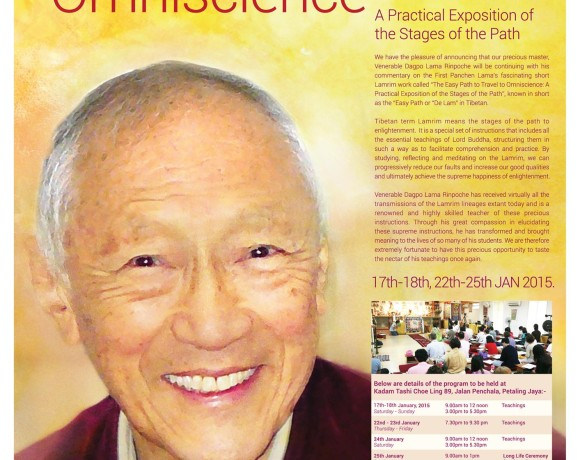 Precious Lamrim Teachings 2015