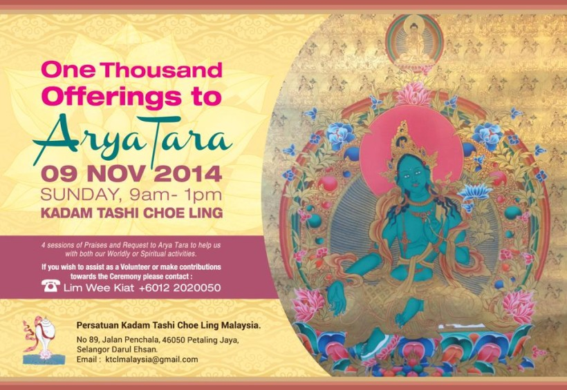 1000 Offerings to Arya Tara