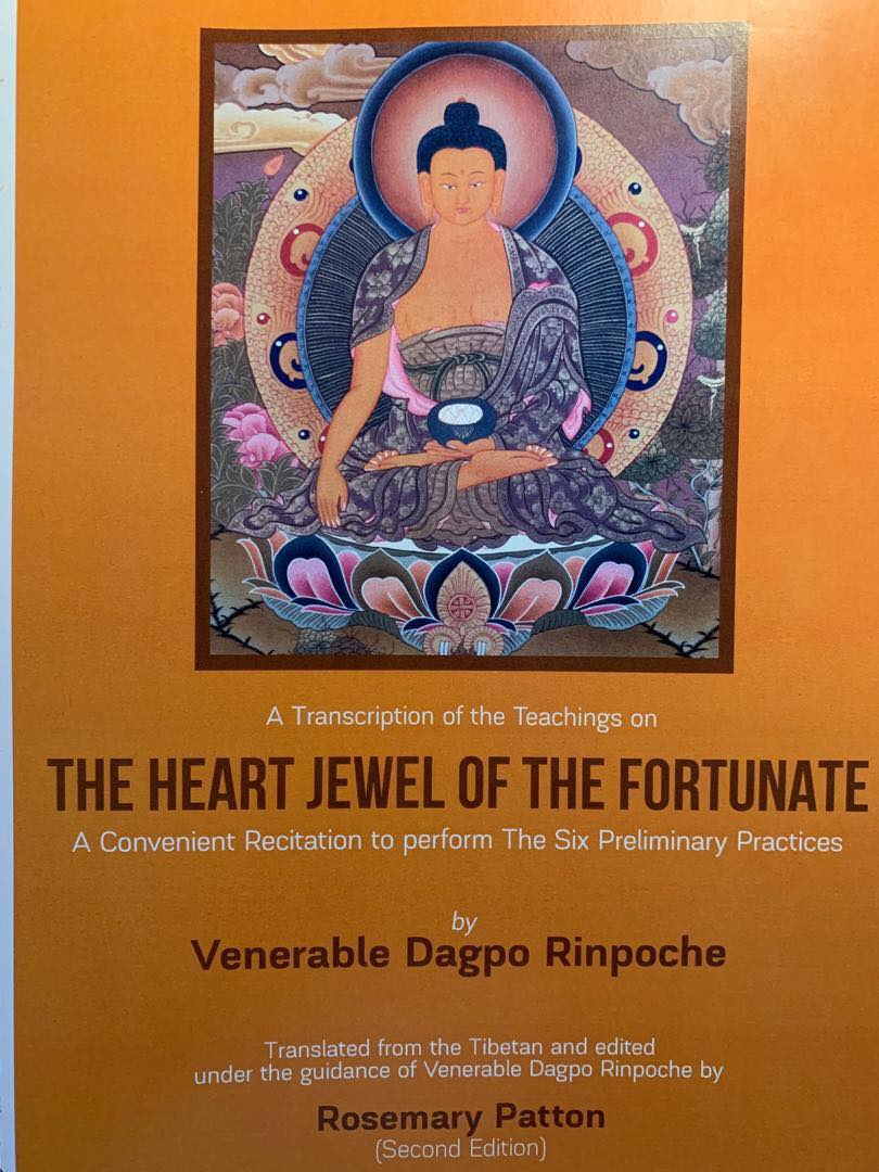 A Transcription of the Teachings on the Heart Jewel of the Fortunate
