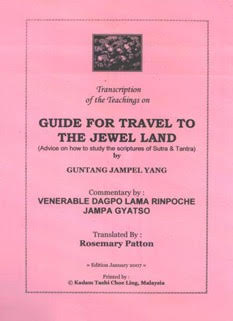 guide-for-travel-to-the-jewel-land-2005