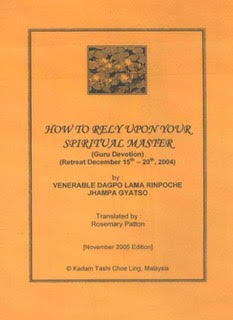 how-to-rely-upon-a-spiritual-master-2004