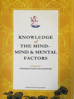 knowledge-of-the-mind-and-its-functions