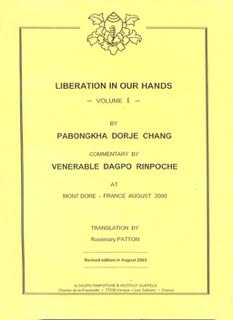 liberation-in-our-hands-volume-1