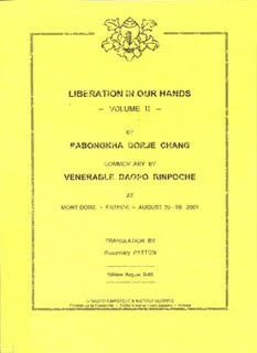 liberation-in-our-hands-volume-2