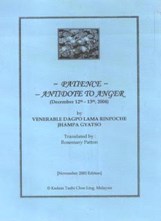 patience-antidote-to-anger-2005