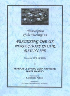 practising-the-six-perfections-in-our-daily-life-2008