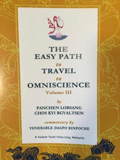 the-easy-path-to-travel-to-omniscience-volume-3-2015
