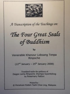 the-four-great-seals-of-buddhism