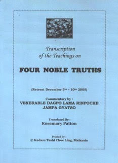 the-four-noble-truths-2005