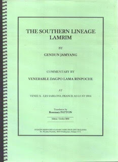 the-southern-lineage-lamrim-2004