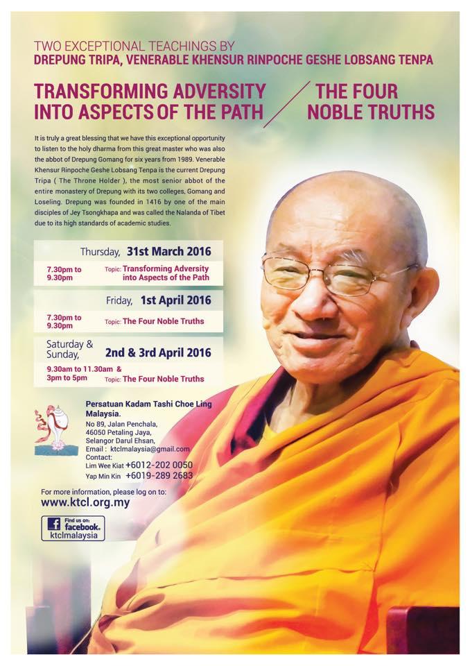 Teachings By Drepung Tripa