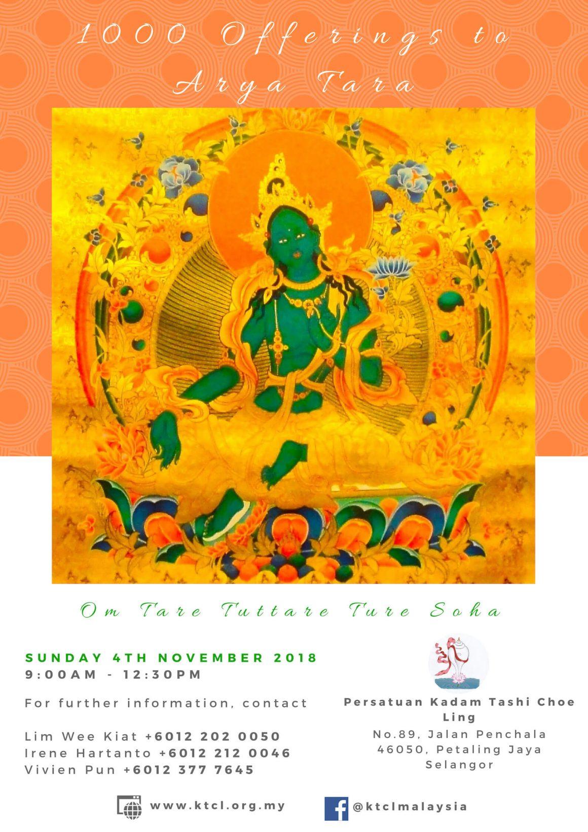 1000 Offerings to Arya Tara