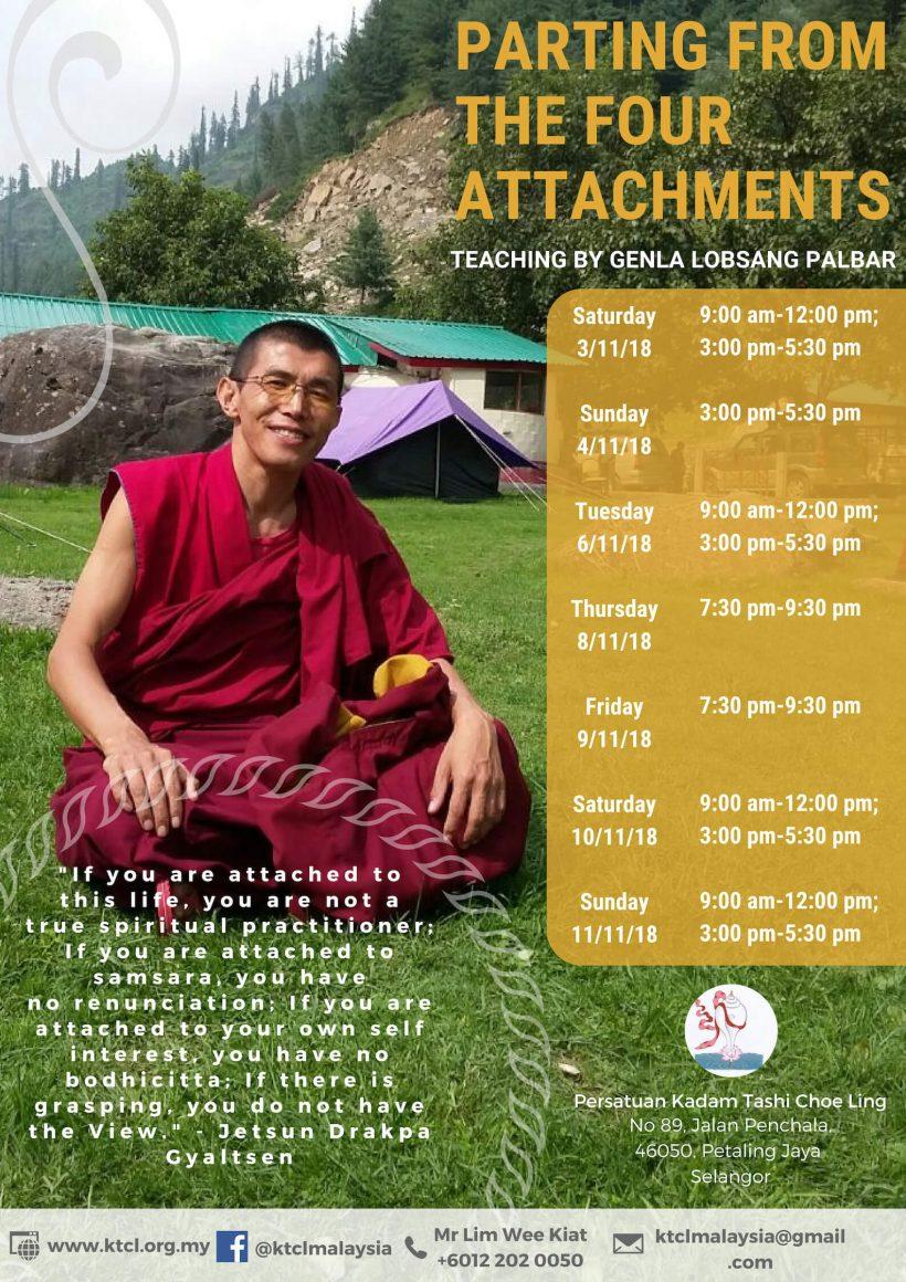 Teachings By Gen Lobsang Palbar La